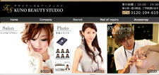 KUNO BEAUTY STUDIO